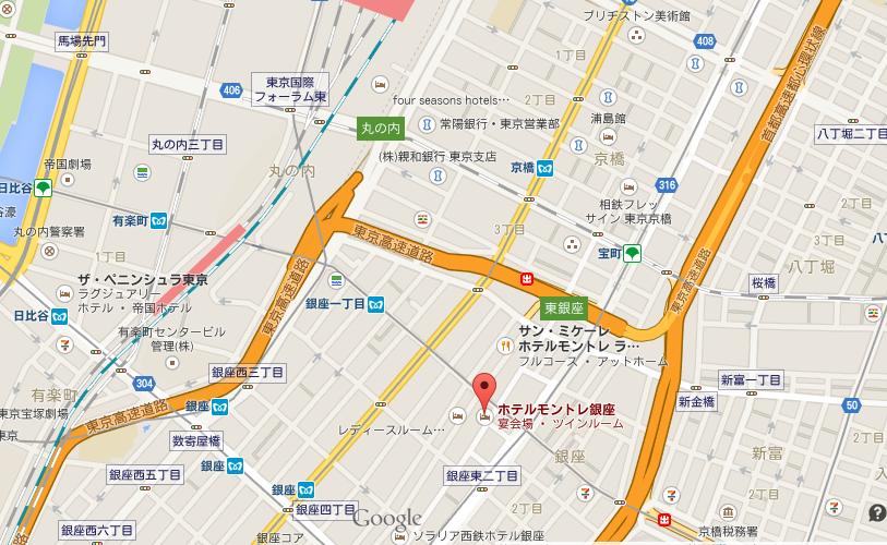 ホテルモントレ銀座・地図