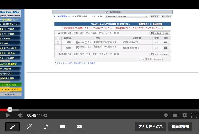 スクリーンショット 2013-10-21 11.12.42