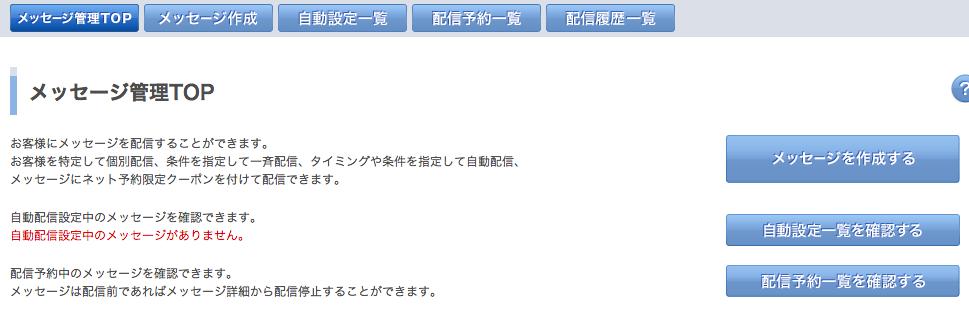 スクリーンショット 2013-09-19 22.41.28