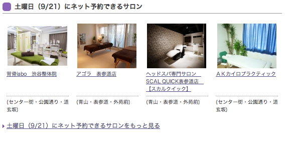 スクリーンショット 2013-09-19 22.38.56