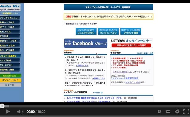 スクリーンショット 2013-10-21 11.16.39