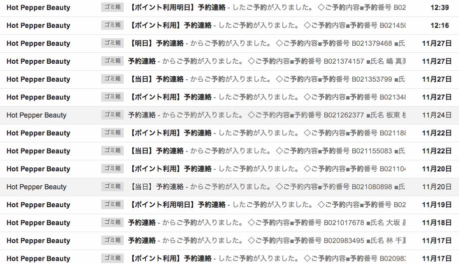 スクリーンショット 2013-11-29 23.40.20